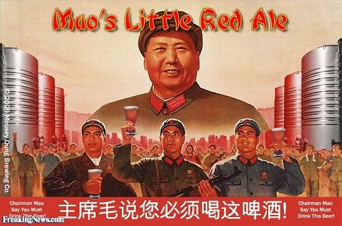 Case of Mao's Little Red Ale